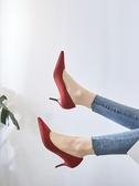 高跟鞋 漫漫魚鞋子秋季新款絨面尖頭高跟鞋女細跟單鞋貓跟鞋百搭女鞋 艾維朵