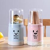 廚房筷子架塑料筷子筒家用帶蓋創意防塵瀝水餐具收納架筷子盒筷簍 小時光生活館