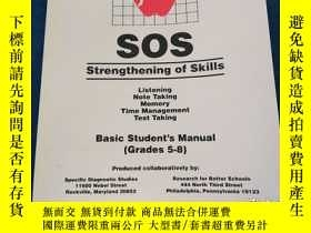 二手書博民逛書店SOS Strengthening罕見of Skills Listening Note Taking Memory