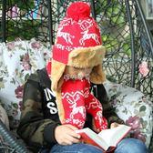 兒童圍巾 帽子冬季兒童針織帽 防風保暖加絨加厚毛線帽 圣誕圍巾兩件套批發 珍妮寶貝