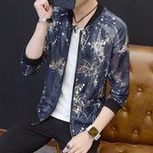 夏季男士防曬衣韓版外套透氣學生夾克夏天青少年超薄個性衣服