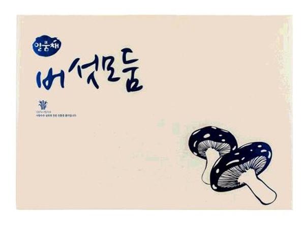 [COSCO代購] C624241 Korean Dried Shiitake 韓國花菇禮盒 480公克
