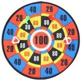 魔鬼氈安全標靶飛鏢靶一袋10 個入促70 安全飛鏢盤飛標靶魔鬼氈飛標板射飛鏢