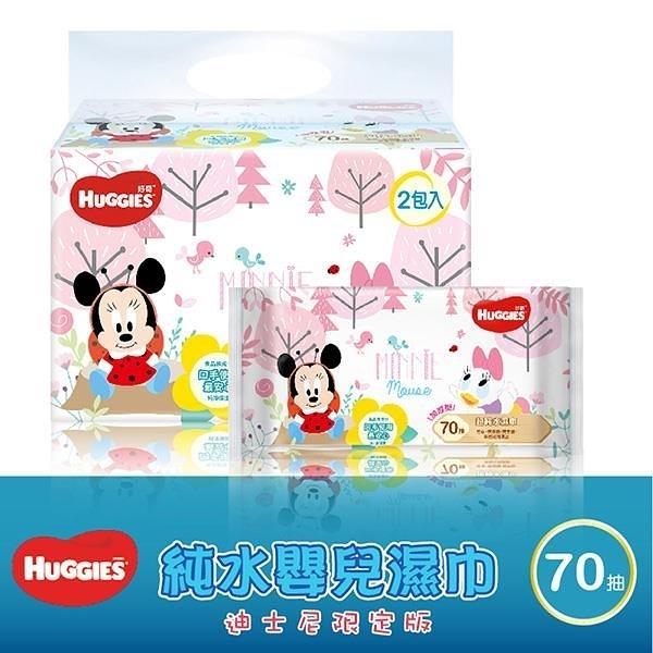 【南紡購物中心】【好奇】純水嬰兒濕巾迪士尼厚型70抽X2包X9串/箱
