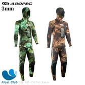 AROPEC 3mm 打獵潛水 防寒衣 潛水員衣 打獵防寒衣 捕魚防寒衣