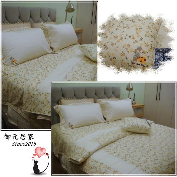 三件式【薄床包】6*6.2尺/雙人加大/精梳棉/『戀家玫瑰』鄉村米-MIT-