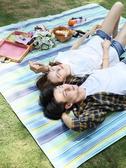 野餐墊戶外便攜可折疊ins風沙灘帳篷地墊野餐布草坪墊子加厚防潮 琉璃美衣