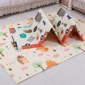 爬行墊 寶寶爬行墊可折疊加厚嬰兒客廳家用兒童防摔泡沫整張爬爬墊【免運直出】