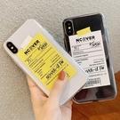 標簽蘋果11手機殼X透明XR軟殼XSmax潮iphone7硅膠8plus超薄6S有圖