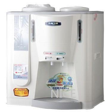 晶工牌10.5公升溫熱全自動開飲機 JD-3600(免運費)