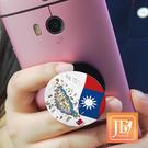 JB Design_手機架-85_台灣藍版