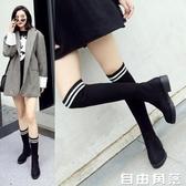 3cm平低跟過膝長筒靴黑色條紋毛線針織襪子靴套筒彈力靴高筒女靴  自由角落