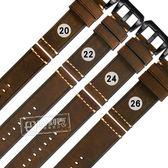 Watchband / 20.22.24.26mm / 各品牌通用 百搭款 經典復刻 厚實柔軟 瘋馬皮 牛皮錶帶 深棕色