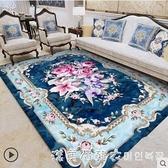 歐式客廳大地毯臥室滿鋪房間床邊毯美式沙發茶幾墊書房可剪裁定制NMS【美眉新品】