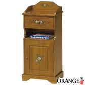 【采桔家居】米格 1 4 尺實木鄉村彩繪置物櫃收納櫃
