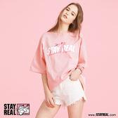 STAYREAL x Pink Panther 爽爽粉紅豹寬版T