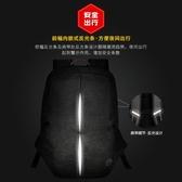 背包男士大容量型男電腦雙肩包男時尚潮流中學生書包休閒旅行包包