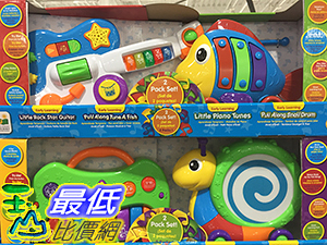 [COSCO代購] THE LEARNING JOURNEY MUSICAL MELODY PLAYSET小童派對音樂雙響組 _C1165940
