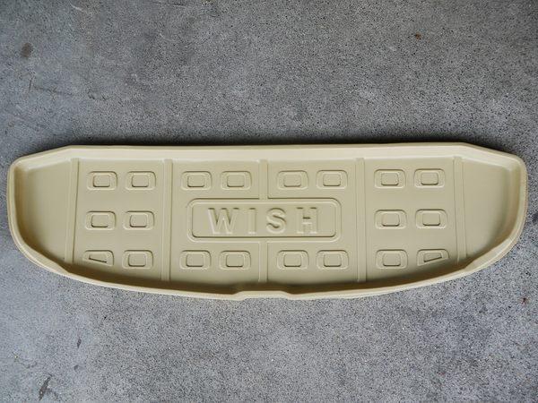 廠商出清 米色 台灣製 專車專用 豐田 04-10年 WISH 專用凹槽防水托盤 防水墊 防水 防塵 ABS