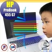 ® Ezstick HP ProBook 455 G7 防藍光螢幕貼 抗藍光 (可選鏡面或霧面)