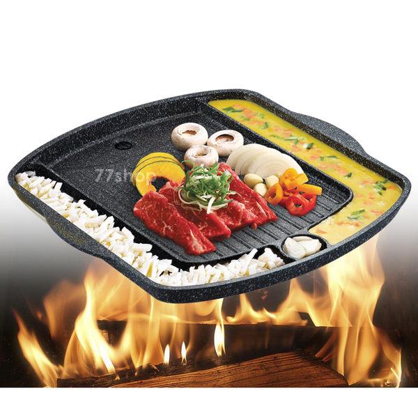 韓國 QUEENSENSE 方形烘蛋烤盤