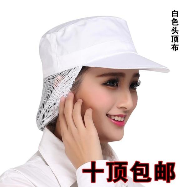 促銷九折 透氣工作帽鴨舌帽包頭發網帽網格帽工廠車間帽子防塵透氣帽
