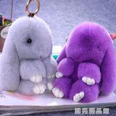 裝死萌兔玩偶小兔子毛絨玩具手機掛飾垂耳兔公仔長耳兔兔書包掛件 酷男精品館
