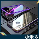 Xiaomi 小米手機 8 萬磁王金屬邊框+鋼化玻璃背蓋 刀鋒戰士 全包磁吸款 保護套 手機套 手機殼
