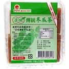 淳味傳統冬瓜茶 310g (含冬瓜肉)...