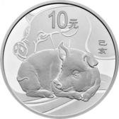 【台灣大洋金幣】2019中國己亥豬年30克本色銀幣