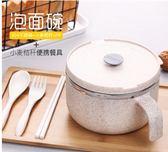 創意304不銹鋼飯盒泡面碗保溫帶蓋學生可愛簡約便當盒1 【爆款特賣】