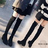過膝靴女高筒靴高跟秋冬靴子平底長筒靴過膝長靴【時尚大衣櫥】