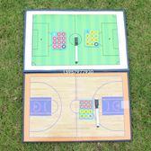 籃球戰術板足球戰術板教練示教板折疊戰術板戰術盤磁性戰術板 HH953【潘小丫女鞋】