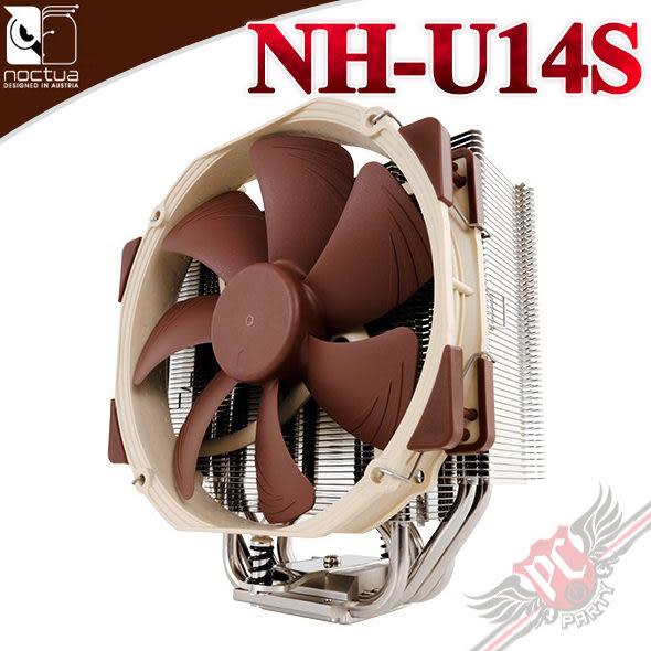 [ PC PARTY ] 貓頭鷹 Noctua NH-U14S 多導管薄型靜音 CPU散熱器 (台中、高雄)