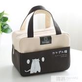 飯盒袋日式手提包上班加厚大容量鋁箔保溫袋子簡約飯袋保溫便當包  99購物節
