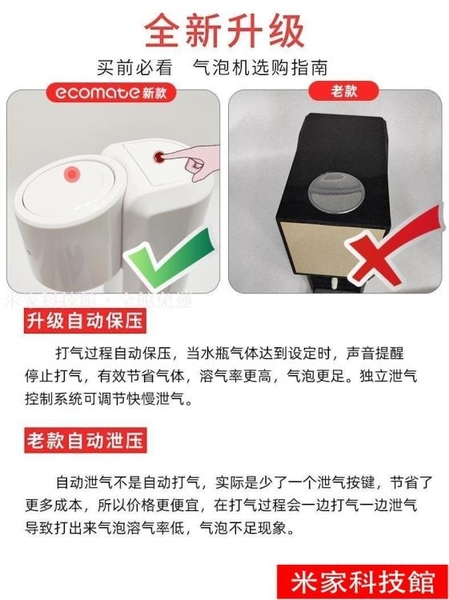 氣泡水機蘇打水機家用可樂汽水機制作機奶茶店商用打氣機