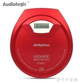 奧杰/Audiologic 便攜式 CD機 隨身聽 CD播放 超薄 防震 千千女鞋YXJ