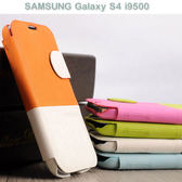 【BASEUS 俏皮套】SAMSUNG Galaxy S4 i9500 倍思 撞色休眠側掀/側翻保護套/側開反扣磁扣/支架立架~清倉價