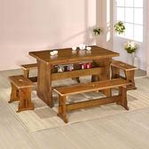 餐桌《YoStyle》田園休閒桌椅組 餐桌椅 泡茶桌椅組 免運 專人配送 民宿