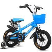 飛鴿鐵錨兒童自行車男孩2-3-4-6-7-8-9-10歲寶寶女孩腳踏單車小孩  ATF  極有家