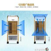 澳柯瑪空調扇冷暖兩用電風扇LRG3-MS08 魔方igo