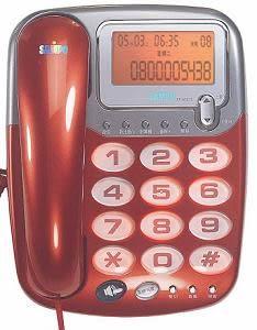 ^聖家^聲寶來電顯示型有線電話~都會紅 HT-W507L 【全館刷卡分期+免運費】