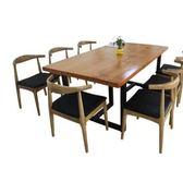 訂製      會議桌長桌簡約現代實木辦公桌loft會議室桌椅組合長方形洽談桌子igo     韓小姐