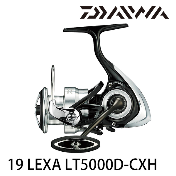 漁拓釣具 DAIWA 19 LEXA LT 4000D-CXH / 5000D-CXH [紡車捲線器]