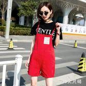 背帶短褲新款韓版學生百搭森女系寬鬆休閒闊腿吊帶連體褲 QQ20749『MG大尺碼』