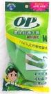 OP環保舒適耐用強化手套(M)