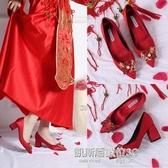 婚鞋紅色婚鞋女粗跟新款高跟鞋龍鳳鞋方扣結婚鞋子新娘鞋中跟(快速出貨)