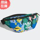 【現貨】Adidas WAIST BAG 腰包 肩背 斜背 休閒 花卉 彩色 【運動世界】GD1852