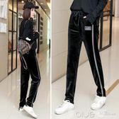 金絲絨運動褲女韓版高腰顯瘦加絨加厚寬鬆 休閒 長衛褲  深藏blue