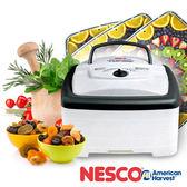 NESCO 方形增量40% 天然食物乾燥機 FD-80 [美國原裝進口]